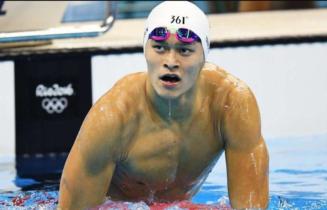 Sun Yang Swimmer Biography